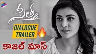 Sita Latest Dialogue Trailer | Kajal Aggarwal | Bellamkonda Sreenivas | 2019 Latest Telugu Movies