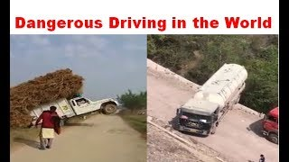 Dangerous driving in the world | Raja PK
