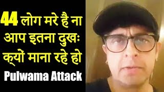 Sonu Nigam Strong Reaction On PULWAMA Incidence - Viral Video