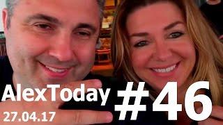 Фокус на вкус. Работа с клиентами: как правильно работать с клиентом. #AlexToday 46