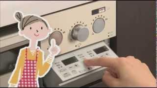 パロマビルトインコンロ「crea」取扱説明動画 自動炊飯機能