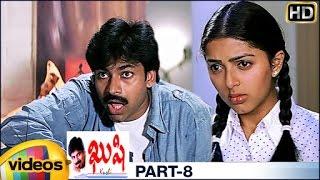 Kushi Full Movie - Part 8/13 - Pawan Kalyan, Bhoomika Chawla, SJ Surya