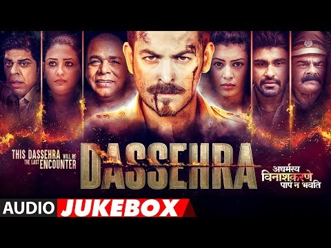 Full Album: Dassehra | Audio Jukebox | Neil Nitin Mukesh, Tina Desai