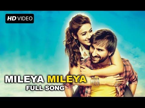 Mileya Mileya Official Full Song Video | Happy Ending | Saif Ali Khan, Ileana D'cruz