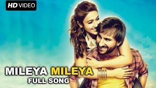 Mileya Mileya (Video Song) | Happy Ending | Saif Ali Khan | Ileana D'Cruz