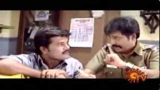 Vinayaga - Vivek Police comedy in Pasupathi (Vivek collections - 1)