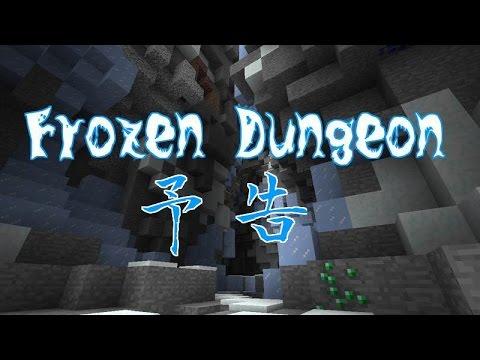 【Minecraft PE】Frozen Dungeon予告