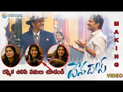 Nani Devadas Movie Team Funny Making Video | Devadas Bloopers | #Devadas | Trending Telugu Updates