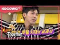 [Happy Together] Ep 517_TVXQ YunHo Awesome Dance Performance