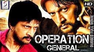 Operation General - Dubbed Full Movie | Hindi Movies 2019 Full Movie HD