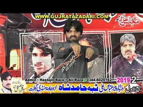 Allama Asif Raza Gondal | 2 Rabi ul Awal 2019 | Tiba Hamid Shah Gujrat || RazaProduction