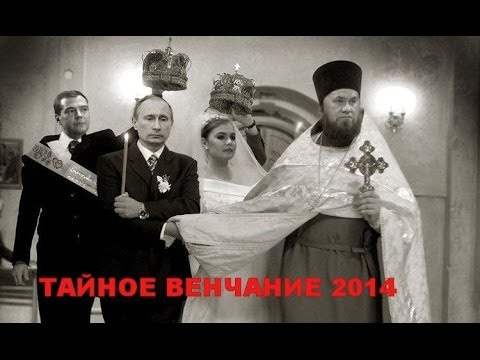 Кабаева свадьба на валааме