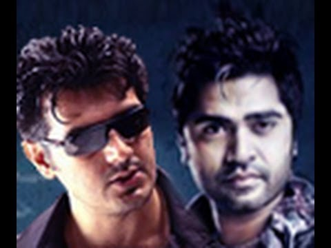 Simbhu follows Ajith's Style in Vettai Mannan