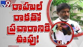 Poll Telangana : ప్రజా ప్రభుత్వ ఏర్పాటే మా లక్ష్యం :  భట్టి