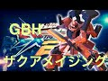 【EXVS2】GBH視点 ザクアメイジング