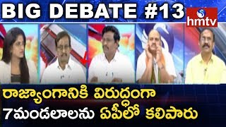 Big Debate On TRS MP Vinod Speech In Lok Sabha 2018  | hmtv