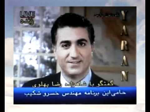 Royal Iran King Cyrus Reza Pahlavi at Pars TV & Radio Sedaye Iran