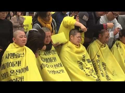 Parents of Sewol Ferry Sinking Victims Protest in Seoul
