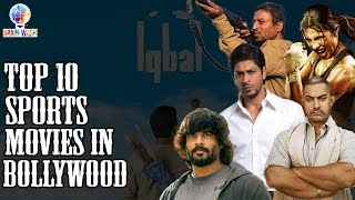 Top 10 Sports Movies in Bollywood | Top10 | Brainwash