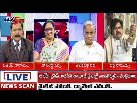 అమిత్ షా ఆదేశాల మేరకు వైసీపీ నడుస్తోంది -వర్ల రామయ్య | Debate On AP Politics | News Scan | TV5 News