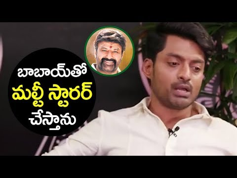 Hero Kalyan Ram Reveled Multi Starrer Movie on NTR Banner | Balakrishna | #HappyBirthdayNBK