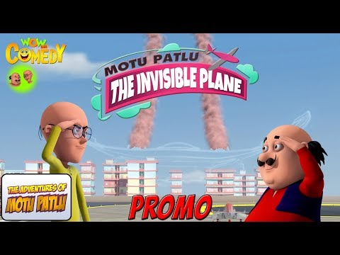 Motu Patlu | Invisible Plane | Movie Promo | Coming Soon | WowKidz Comedy thumbnail