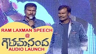 Ram Laxman Speech @ Goutham Nanda Audio Launch || Gopichand, Hansika, Catherine Tresa