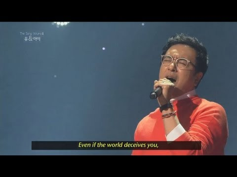 Kim Seung Woo | ??? - Even if the World Deceives You (2013.05.19/ Yu Huiyeol's Sketchbook)