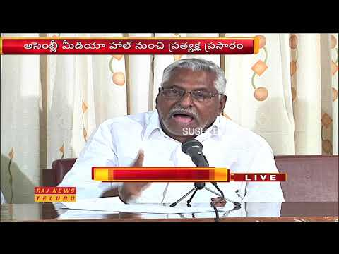 Congress Leader Jeevan Reddy Comments On TRS Government Over Incomplete Projects | Raj News Telugu