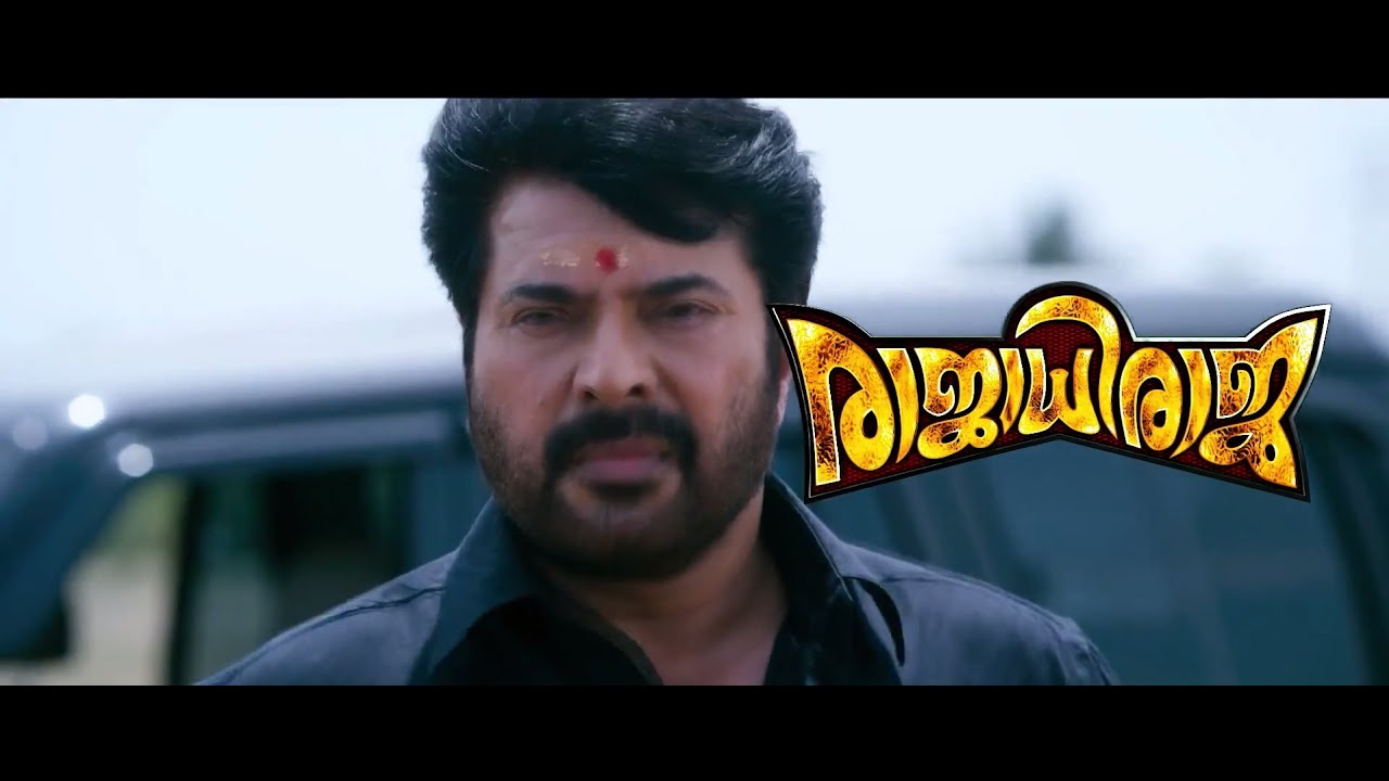 Malayalam movie trailer