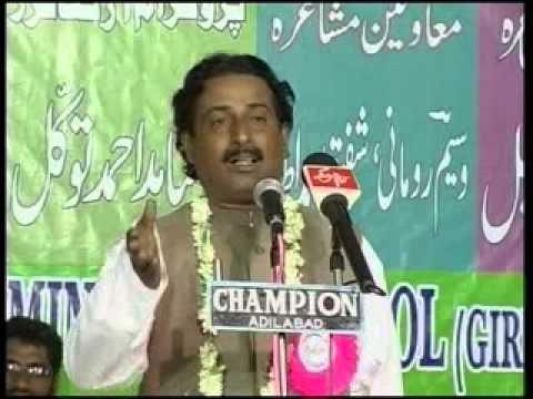Waseem Roomani In Etv Urdu Mushaira Adilabad