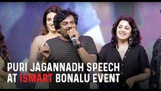 Puri Jagannadh Speech at iSmart Shankar Bonalu Event   iSmart Shankar Pre Release
