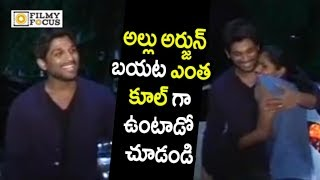 Allu Arjun Jovial Nature with Friends and Family : Unseen Video | Allu Arjun Off Screen Video