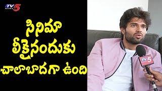 Vijay Devarakonda Face to Face about Taxiwala | #Taxiwala | TV5
