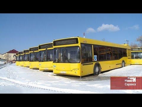 Как транспортники Саранска готовятся к играм чемпионата мира?