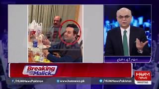 Live:Program Breaking Point with Malick  07 July 2019 | HUM News