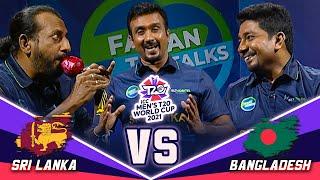 SLT Mobitel FANTALKS | SL vs BAN | FM Derana