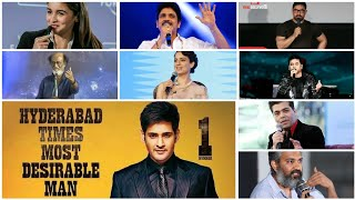 Mahesh Babu Greatness in Film INDUSTRY and Celebrities opinions