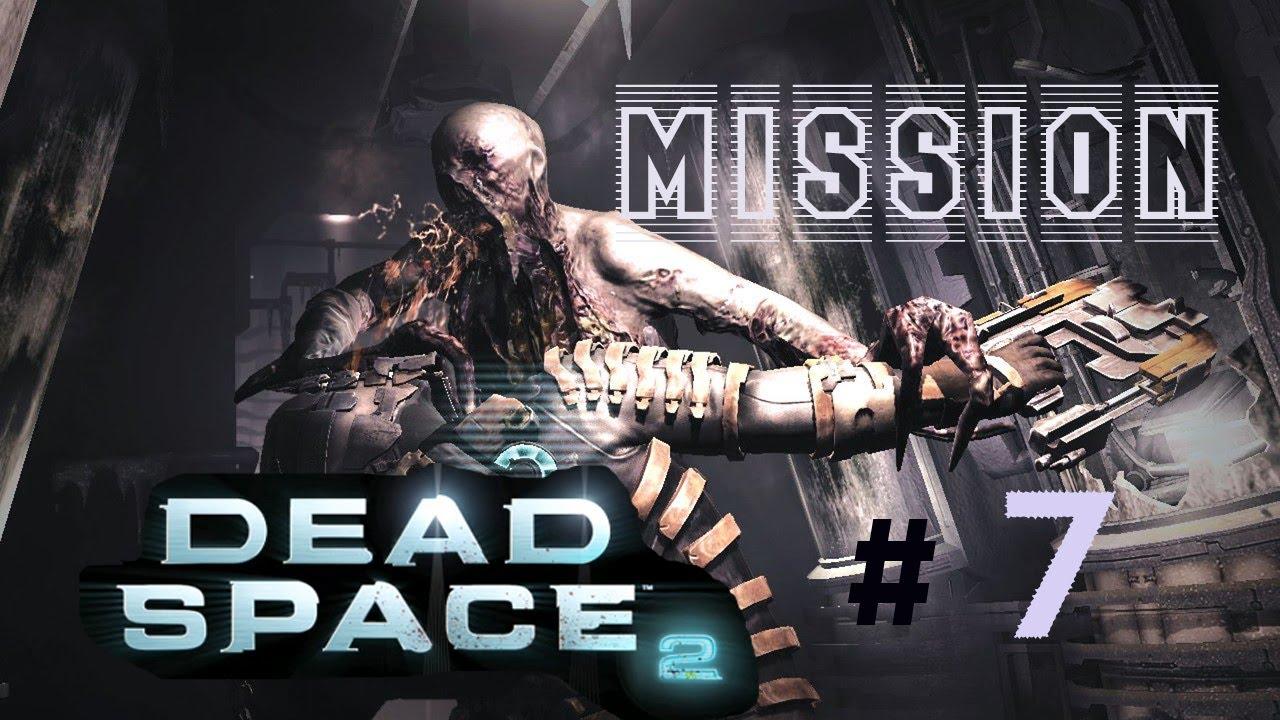 Dead space 2 exe