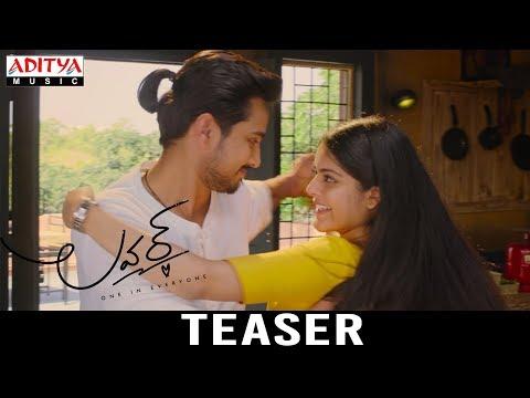 Lover Teaser | Raj Tarun, Riddhi Kumar | Annish Krishna | Dil Raju
