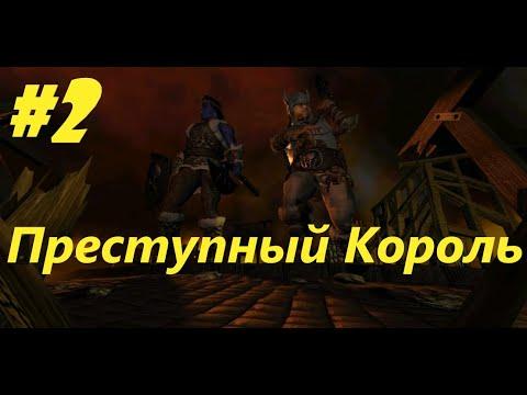 Герои 3. Хроники Героев на 200% Часть 2. Воины Степей.
