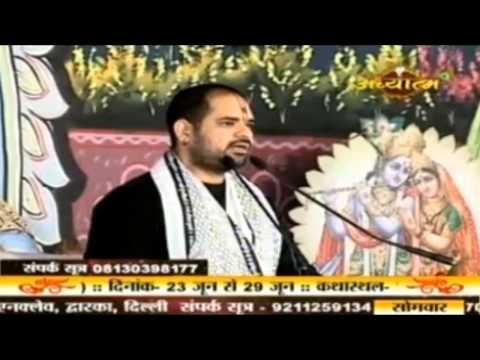Shrimad Bhagwat Katha || Shri Gaurav Krishan Goswami Ji