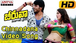 Chinnadana Chinnadana Full Video Song - Beeruva Video Songs - Sundeep Kishan,Surabhi