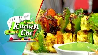 Tawa Paneer Tikka   – Ungal Kitchen Engal Chef