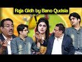 Download Khabardar Aftab Iqbal 25 Aug 2017 - Raja Gidh by Bano Qudsia | Express News in Mp3, Mp4 and 3GP