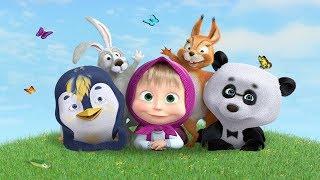 Masha e o Urso - 🌻 Férias de verão com Masha!🏝️ Melhores desenhos animados de verão 2019! 🎬