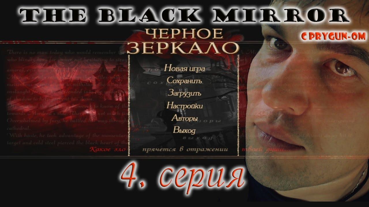 Болотов Дмитрий - YouTube