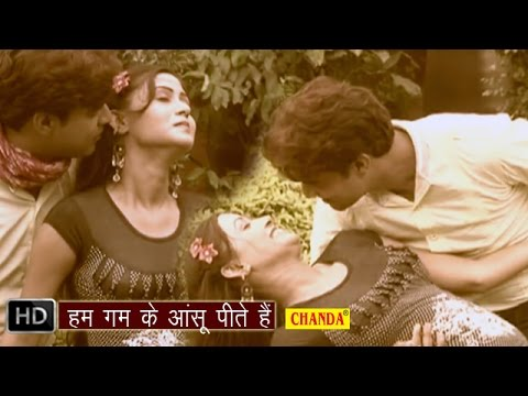 Hindi Sad Songs - Hum Gum Ke Aansu Pite Hein | Dard Tumharea Aashk Hamarea | Md Shabab video