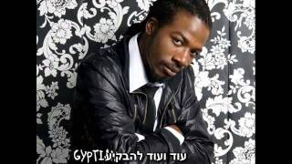 Watch Gyptian More And More video