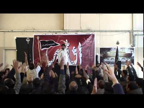 Zakir Waseem Abbas Baloch 27 April 2014 Shahadat Imam Hussain As Paris France video